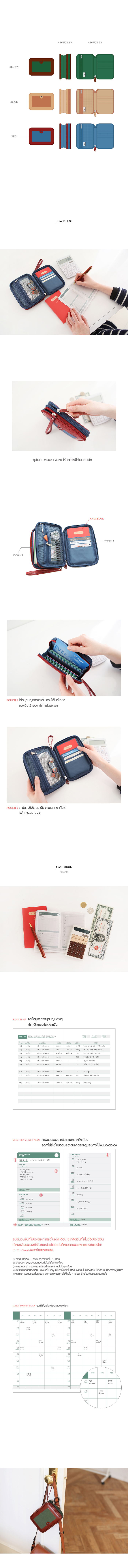 basicm-money-pouch-info2.jpg