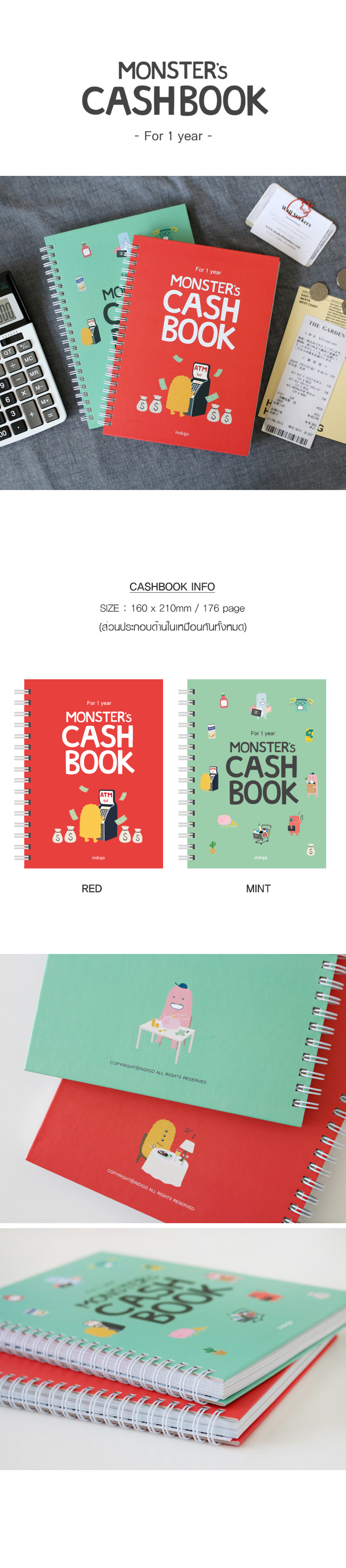 monster-cashbook-6.jpg