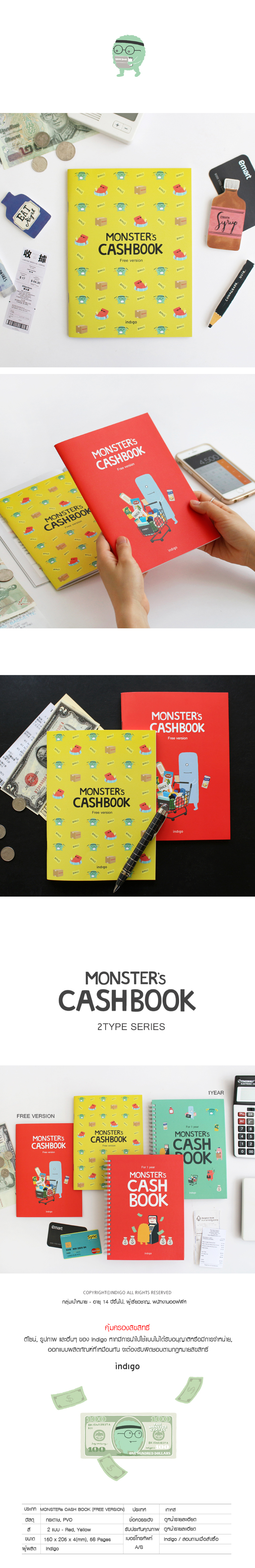 monster-cashbook-free-6.jpg